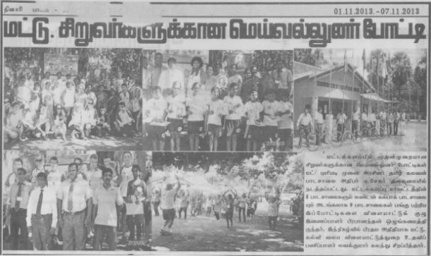news-report-thinasari.jpg